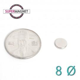 네오디움 강력 원형자석 8mm