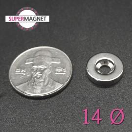 네오디움 강력 원형사라자석 14mm