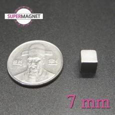 네오디움 강력 사각자석 7mm
