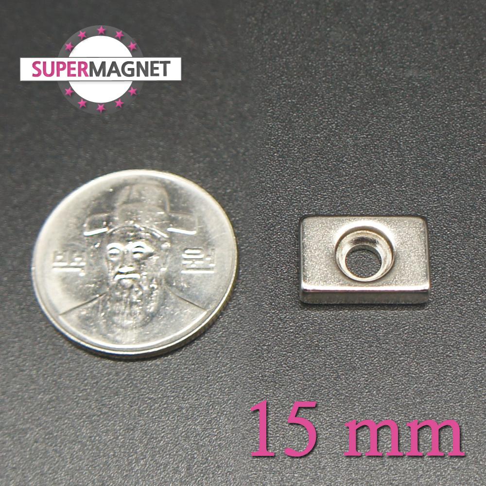 네오디움 강력 사각사라자석 15mm