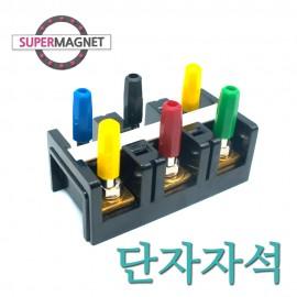 네오디움 강력 단자자석 / 전기기능사 단자대